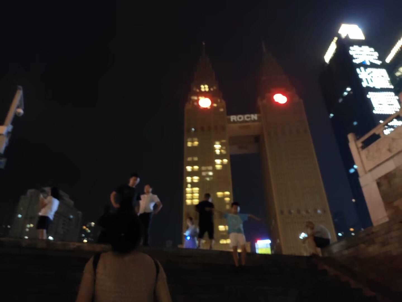 重庆南滨公园