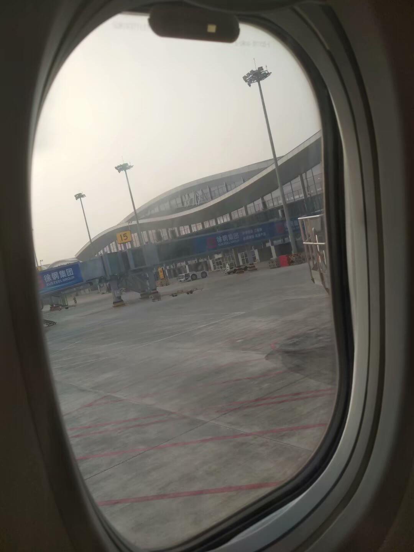 徐州观音国际机场