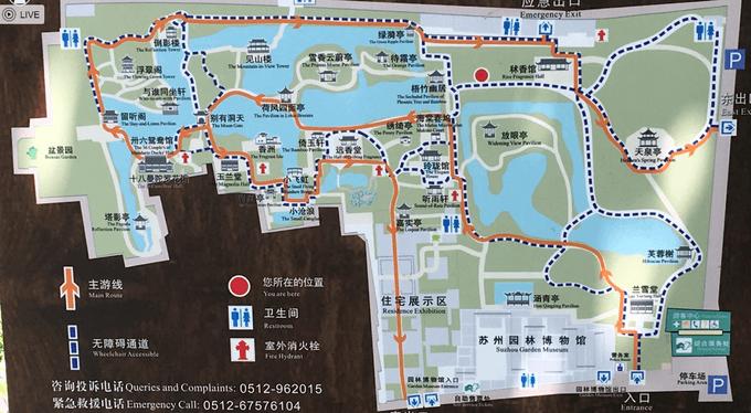 拙政园-园区地图