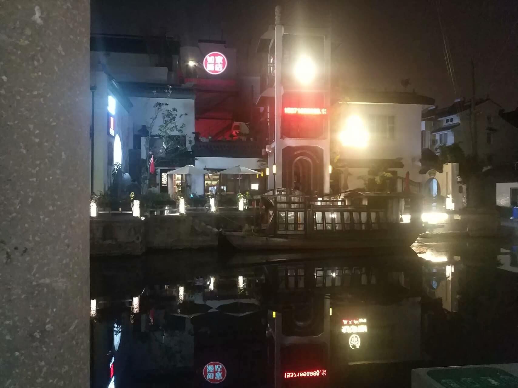 夜-江平路
