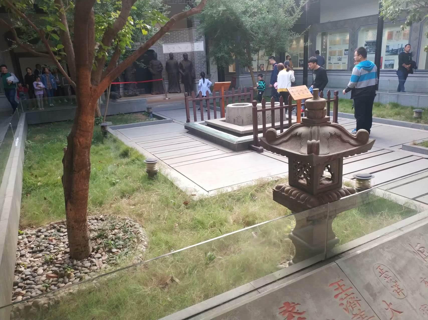 七里山塘-苏州商会博物馆